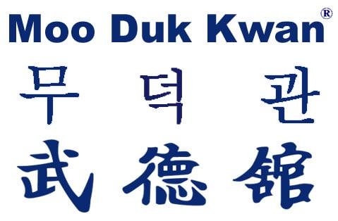 moo_duk_kwan_trademark_kore
